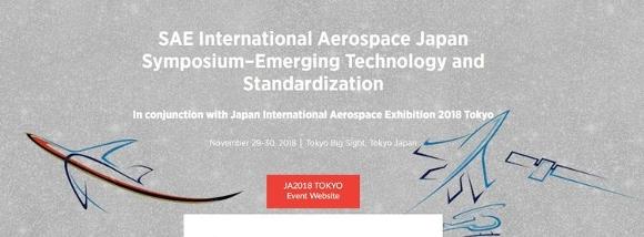 SAE International launches aerospace technology symposium at Japan Aerospace 2018